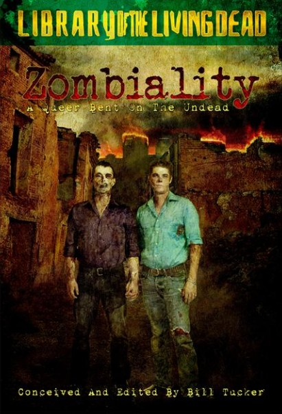 Zombiality cover